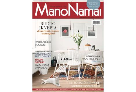 """Žurnalo """"MANO NAMAI"""" prenumerata (6 mėn.)"""