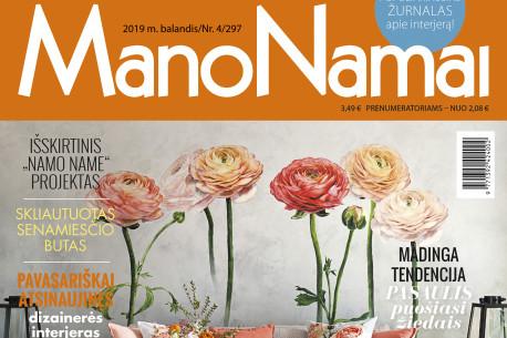Žurnalo MANO NAMAI prenumeratas