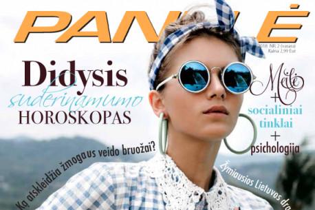Žurnalo PANELĖ prenumerata